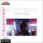 butterclock_biglove_jkt.png