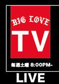 biglovetv_banner_5.jpg