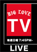 biglove_tv_banner__.jpg