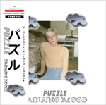 puzzle_7_wobi_150.png