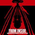 gary_inside.png