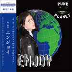 enjoy_punk_planet.png