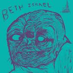 beth_israel.png