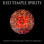 red_temple_spirits_if_i_were.png