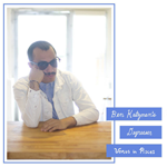 ben_katzman.png