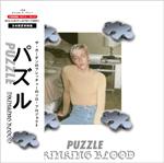 puzzle_7_obi_150.png
