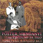 foster_manganyi.png