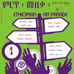 ethiopian_hit_parade.png