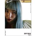 border-magazine-4.png