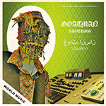 goatman_rhythms.png