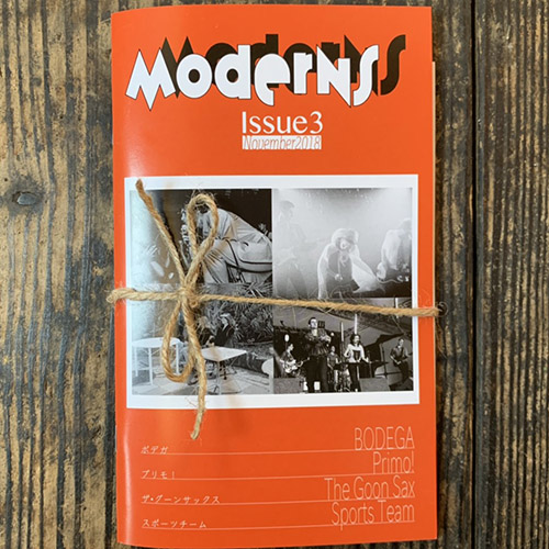 moderns-3-500.jpg