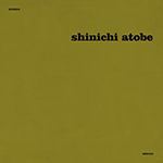 shinichi_atobe.png