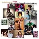 anthology_pf_greek.png