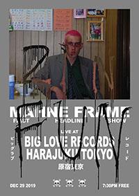 mhane-poster-200.jpg