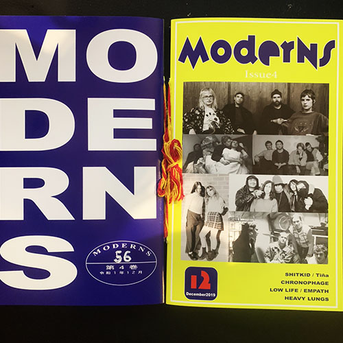 moderns-vol4-500.jpg