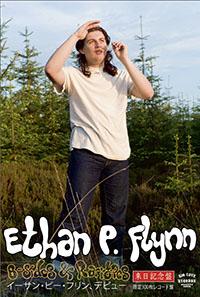 ethan-banner-1.jpg