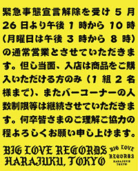 kaijo-banner.jpg