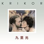krikor-front-150.png