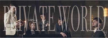 privateworld-banner