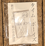 Time_boys.png