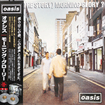 OASIS_whats_the_story_morning_glory.png