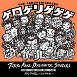 gerogerigegege_パンクの鬼_tokyo_anal_dynamite.png