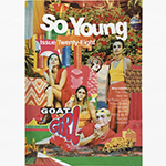 soyoung-28.png