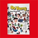 so_young_issue_twenty_ninie.png