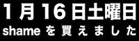 1-16-2021-banner.jpg