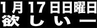 117-2021-banner.jpg
