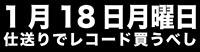 118-2021-BANNER.jpg