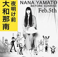 nana-yamato-banner-200.jpg