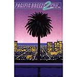 PACIFIC BREEZE 2-CASSETTE.png