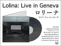 lolina-geneva-banner-.jpg