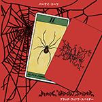 PARQUET COURTS - Black Widow Spider : Watching Strangers Smile LTD.7%22.png